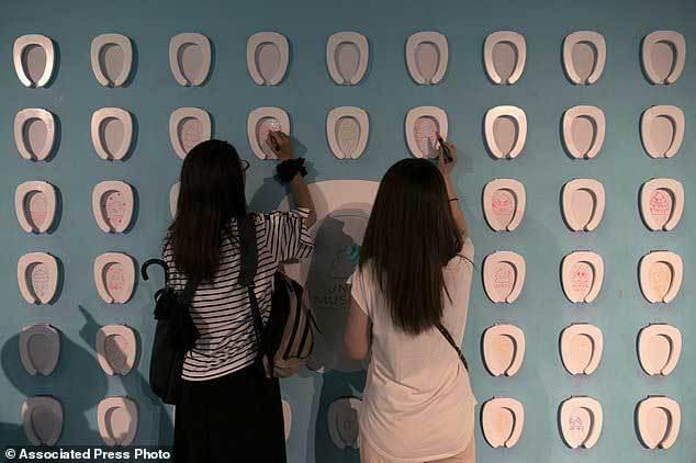 Hình ảnh đáng yêu khó tin ở bảo tàng chất thải tại Nhật