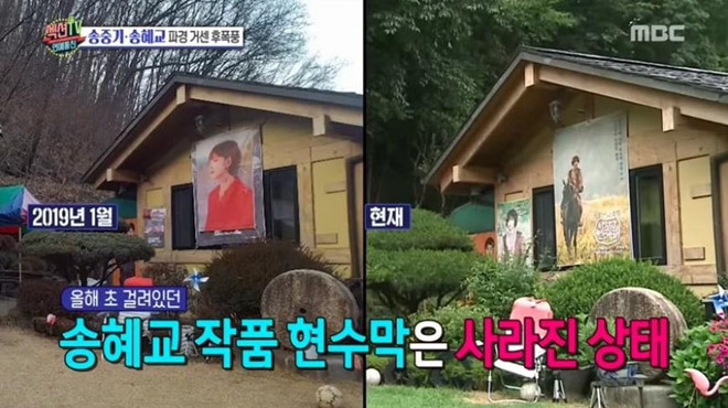 Thái độ bất ngờ của Song Joong Ki sau tuyên bố ly hôn Song Hye Kyo