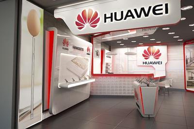 Mỹ cho phép bán chip có 'công nghệ thấp' cho Huawei