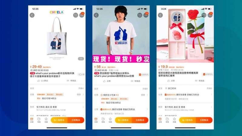 Baidu,Mạng xã hội,Công cụ tìm kiếm