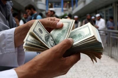 Tỷ giá ngoại tệ ngày 10/8, USD giảm, Euro tăng
