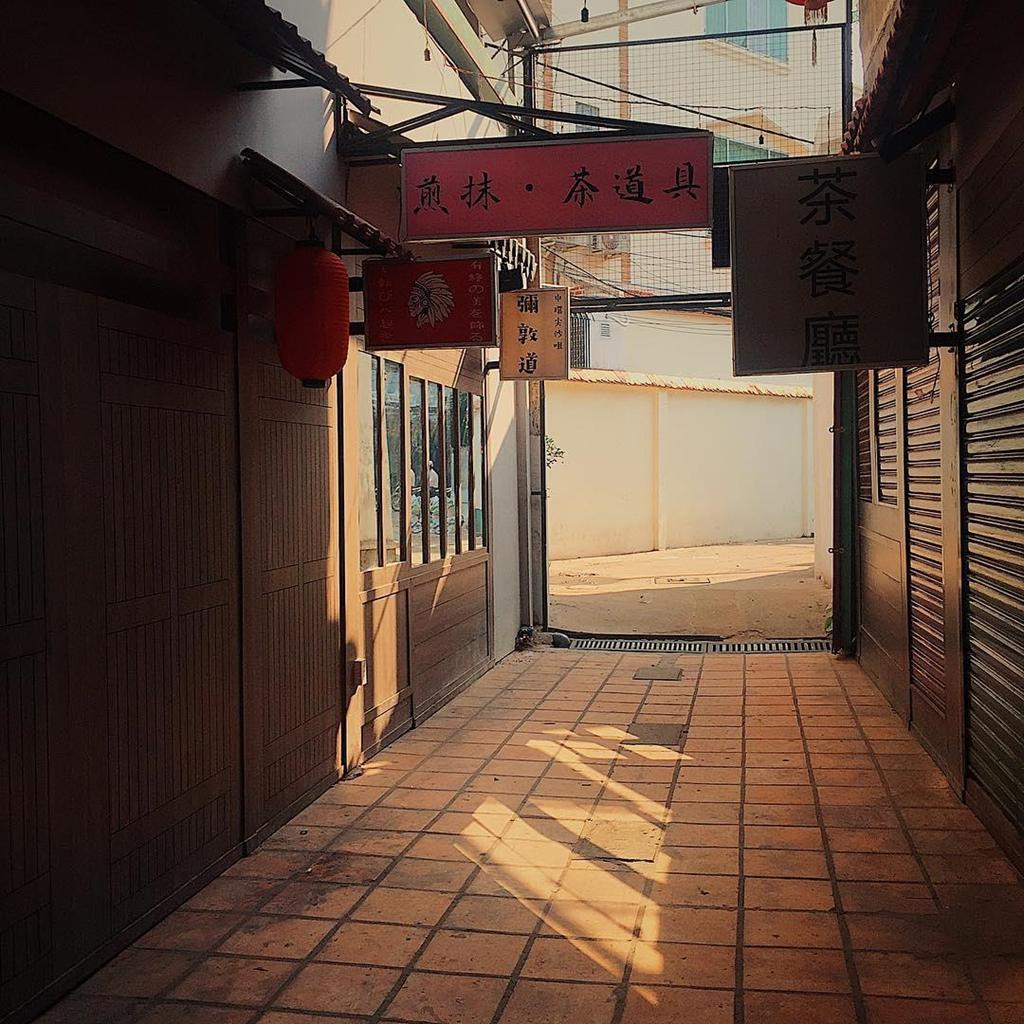 Nhật Bản,phố Nhật