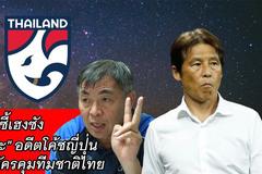 """Cầu thủ Thái Lan bị """"tân"""" HLV trưởng chê tư duy kém"""