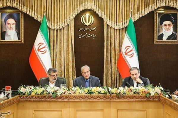 Iran dọa phá bỏ thêm cam kết trong thỏa thuận hạt nhân