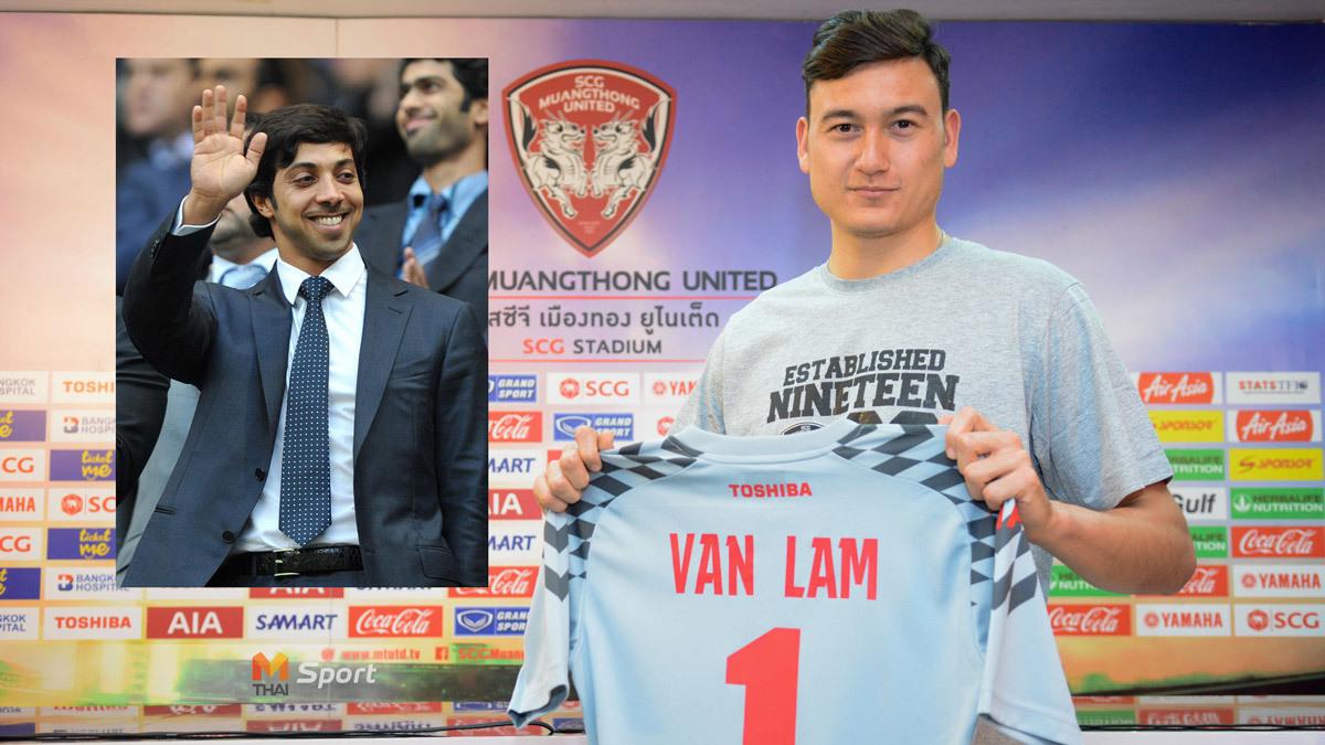Man City,Muangthong United,Đặng Văn Lâm