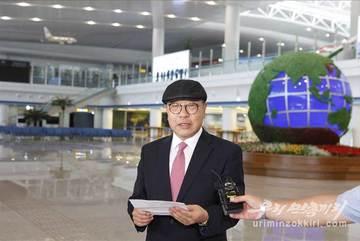 Con cựu Ngoại trưởng Hàn Quốc 'trốn' sang Triều Tiên
