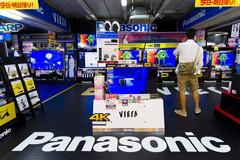 Sony, Panasonic khốn đốn vì chiến tranh thương mại Nhật - Hàn