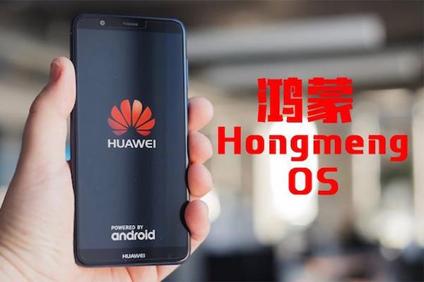 huawei,điện thoại huawei,hongmeng