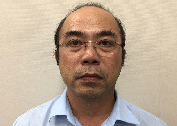 Bắt nguyên chủ tịch Tổng công ty Nông nghiệp Sài Gòn Vân Trọng Dũng