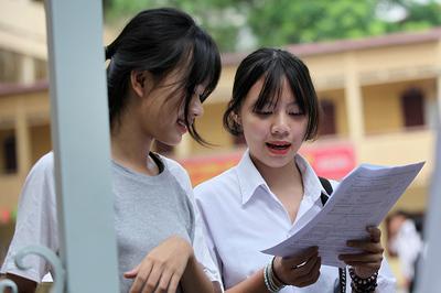 Điểm chuẩn Trường ĐH Văn hóa Hà Nội cao nhất là 26