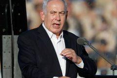 Israel cảnh báo Iran 'trong tầm ngắm của oanh tạc cơ'