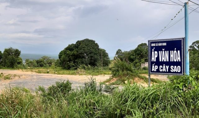 Kien Giang to probe into Phu Quoc maritime reserve