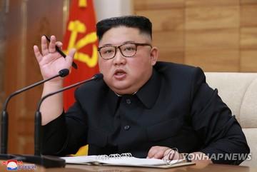 Triều Tiên củng cố vị thế nguyên thủ của Kim Jong Un