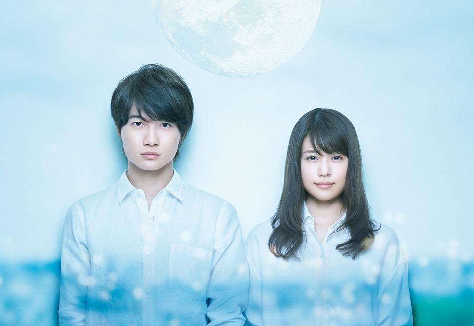 Phim ngôn tình đang cực hot tại Nhật ra mắt khán giả Việt Nam