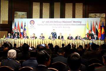 13th ADMM issues declaration on security