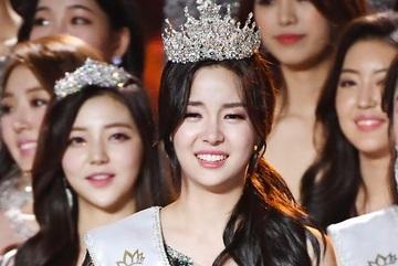 Không xấu như mọi năm, tân Hoa hậu Hàn Quốc 2019 lộ diện đẹp ngỡ ngàng không thua kém idol Kpop