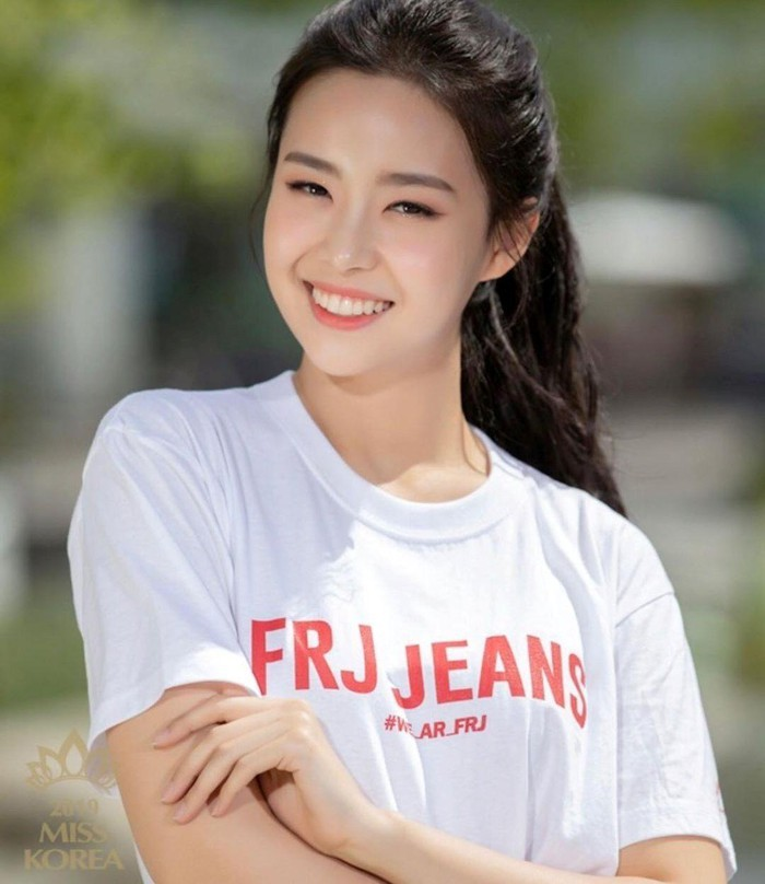 Hoa hậu Hàn Quốc,Kim Sae Yeon