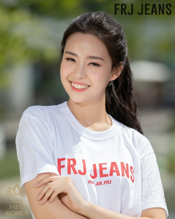Hoa hậu Hàn Quốc,hoa hậu,Sao Hàn