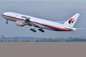 Tiết lộ chấn động về thủ phạm vụ MH370