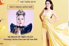 Huỷ chương trình tôn vinh Nữ hoàng tâm linh Việt Nam 2019