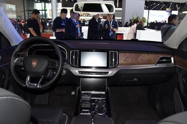 Hồng Kỳ HS7,SUV trung quốc,hồng kỳ,xe SUV