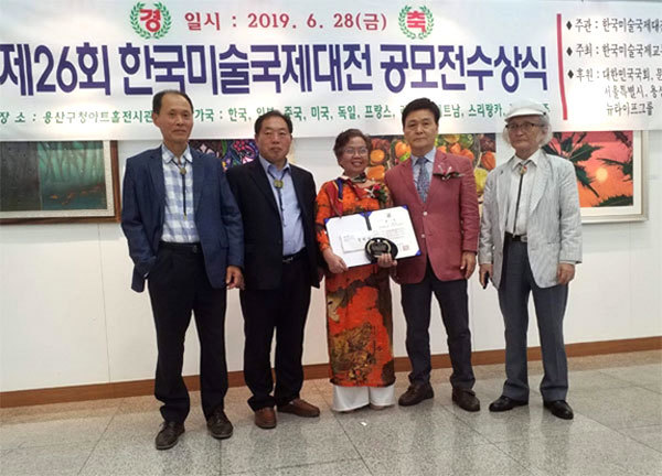 Vietnamese artists honoured at Seoul exhibition