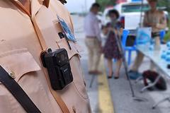 Tổng kiểm tra xe toàn quốc, ngực áo CSGT cài vật đặc biệt