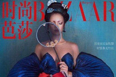 Rihanna bị chỉ trích chiếm dụng văn hóa châu Á