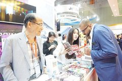 HCM City proposes continuing as International Tourism Expo host