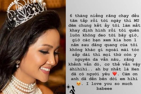 H'Hen Niê công khai viết về bạn trai: 'Cảm ơn anh đến bên đời em'