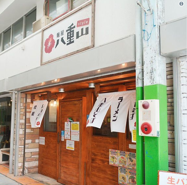 Nhà hàng gây tranh cãi chỉ phục vụ khách nước ngoài, từ chối khách bản địa
