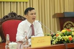 Ngày hội Trí tuệ nhân tạo Việt Nam 2019 diễn ra vào ngày 15 và 16/8