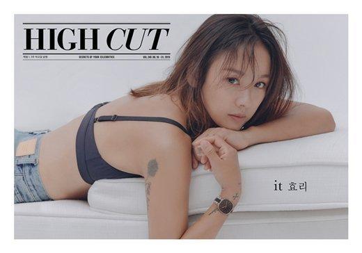 Lee Hyori,sao Hàn