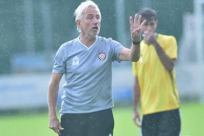 """HLV trưởng UAE: """"Việt Nam chơi thứ bóng đá tuyệt vời"""""""