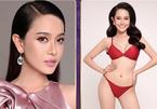 Vẻ nóng bỏng của người đẹp chuyển giới bị từ chối hồ sơ tại Hoa hậu Hoàn vũ Việt Nam