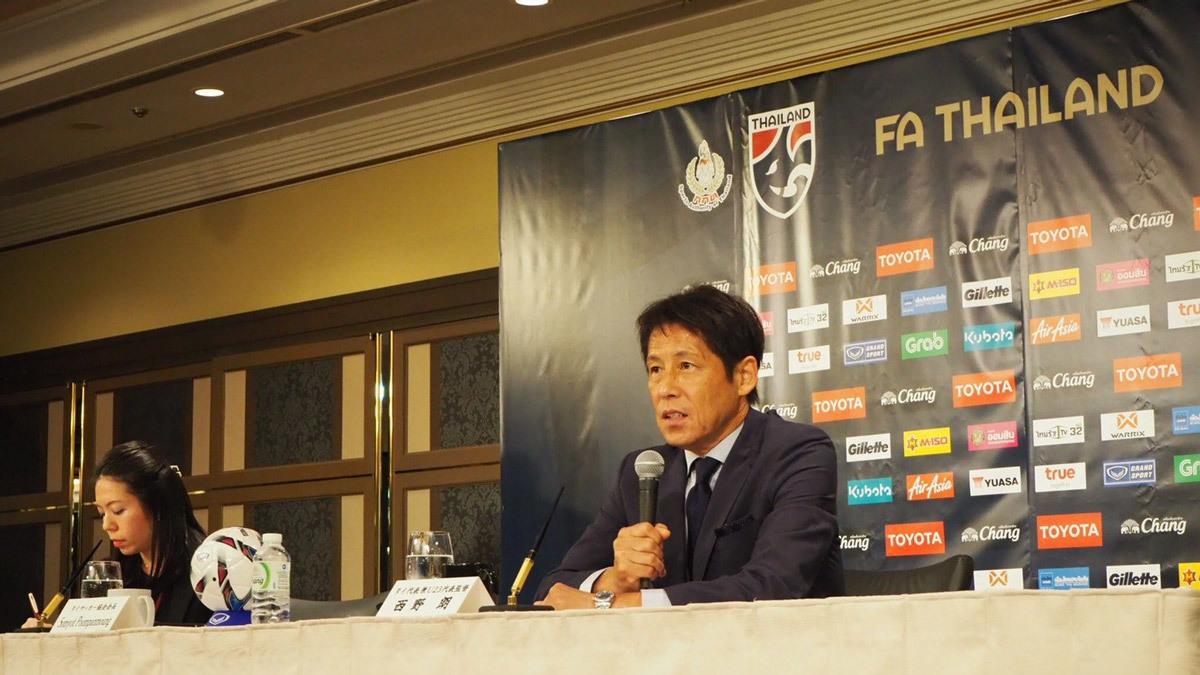 Akira Nishino: 'Thái Lan sẽ đá ngang Nhật Bản, dự World Cup'