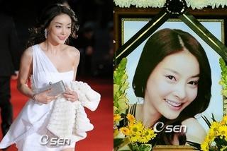 Cựu phóng viên bị kết án vì tội quấy rối tình dục Jang Ja Yeon