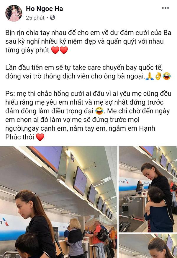 Subeo,Cường Đô La,Đàm Thu Trang