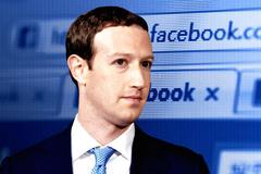 Facebook cho phép người dùng xóa lịch sử, tự kiểm soát dữ liệu