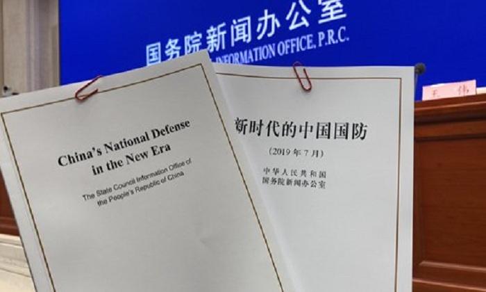Sách trắng,Trung Quốc,Quốc phòng,an ninh,quân sự