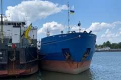 Ukraina bắt tàu chở dầu Nga