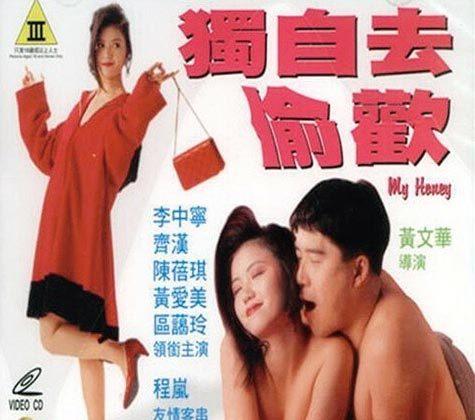Sao phim cấp ba Hong Kong túng thiếu, làm bảo vệ khi về già