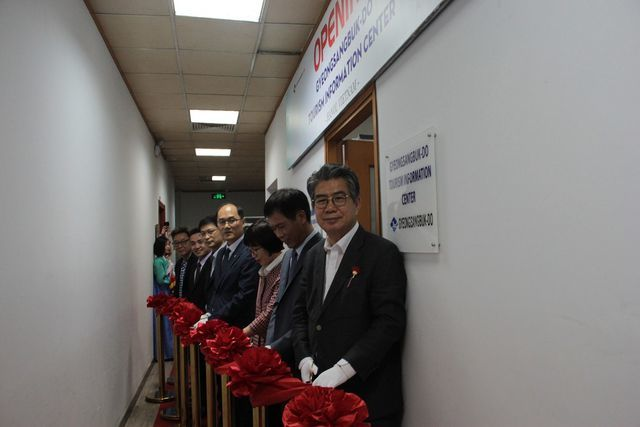 South Korean province opens tourism promotion office in Hanoi