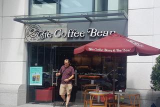 Sau màn thâu tóm 350 triệu USD, thị trường cà phê sóng sánh