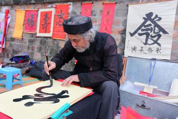 Calligraphy in Vietnam
