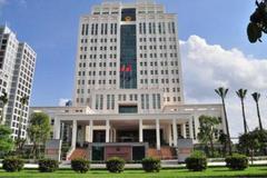 Cán bộ thiếu tiêu chuẩn, Bộ TN&MT nói về kết luận thanh tra của Bộ Nội vụ