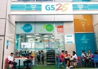 In Vietnam, convenience stores facing target hurdles