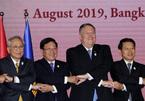 Ngoại trưởng Mỹ lên án Trung Quốc 'áp chế' ở Biển Đông