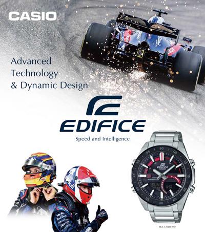 Casio ra mắt đồng hồ Edifice pin 10 năm, thiết kế 'sang chảnh'