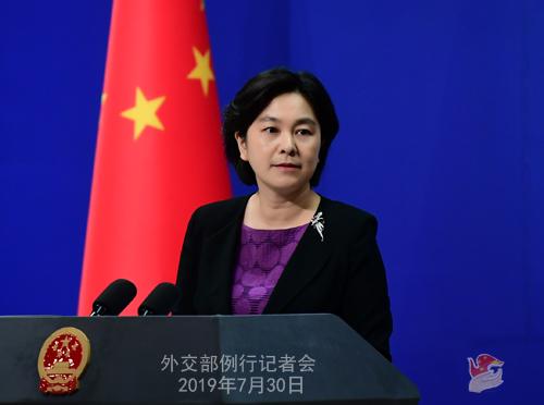 Trung Quốc cảnh cáo hậu quả từ 'đòn mới' của ông Trump